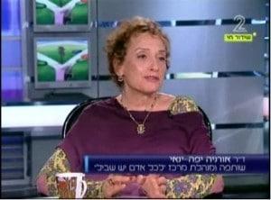 """ד""""ר אורניה יפה ינאי - ערוץ 2"""